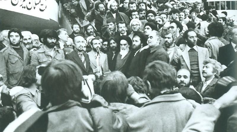 استقبال از امام خمینی