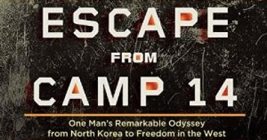 فرار از اردوگاه 14