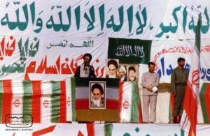 پرچم جمهوری اسلامی