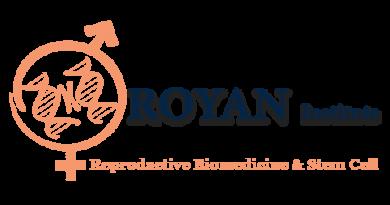 کمک مالی رهبری برای تاسیس پژوهشکده رویان
