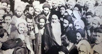 روایت دکتر دینانی از آداب امام خمینی در تدریس