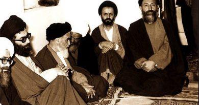 دستور مهم امام خمینی به قضات بعد از شهادت شهید بهشتی