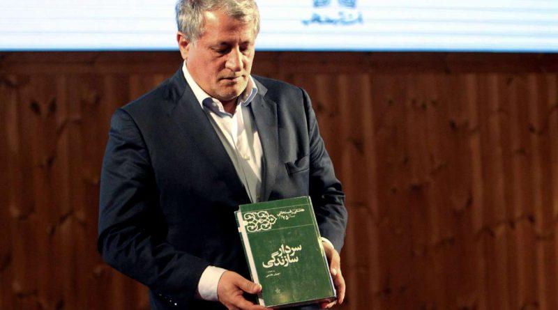 خاطرات جالب محسن هاشمی از خاطره نویسی پدر