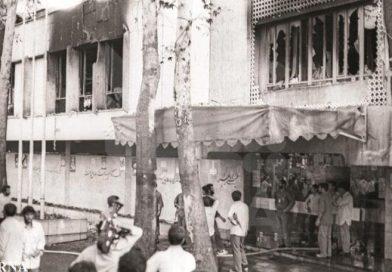 چه كسي بمب ساختمان نخست وزيري را ساخت؟