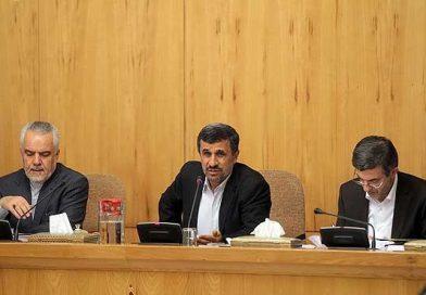 منظور احمدی نژاد از «آقا» که بود؟