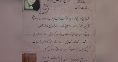 گواهینامه شش سال اول تحصیلی سیدابراهیم رئیسی